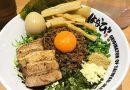 名古屋飯!!!
